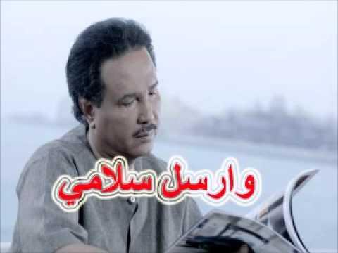 وارسل سلامي مع نسيم الصباح محمد عبده جلسة عود Youtube