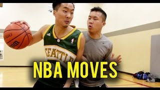 NBA SIGNATURE MOVES