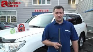 алекс авто Защита от угона(, 2016-07-11T11:39:06.000Z)