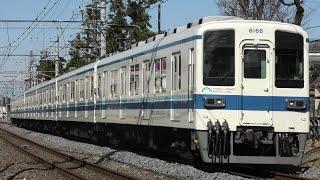 東武8000系8000型8166F 普通柏行 運河~江戸川台通過【4K】