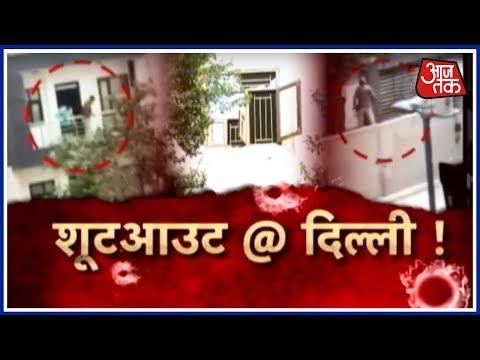 Shootout At Dwarka Between Punjab Police and Gangsters Mp3