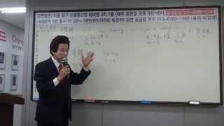 [경제]삼성 이맹희씨와 이건희씨의 관상(1) [허경영 강연988회]