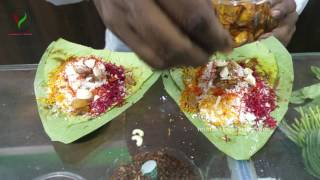 DRY FRUIT SWEET PAAN | How to Make ...