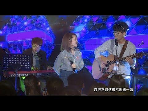 張若凡--練習愛情 (feat.景字號) Live版 XLang Studio