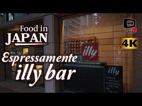 Food in Japan | Espressamente illy bar | Kasumigaseki Tokyo | イリー・バー 霞が関 4K