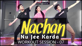 Nachan Nu Jee Karda | Angrezi Medium | Online Bollywood Workout | Choreo N Concept Dance Studio
