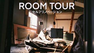 【ルームツアー】完全セルフリノベーションで生まれ変わった部屋を紹介します!