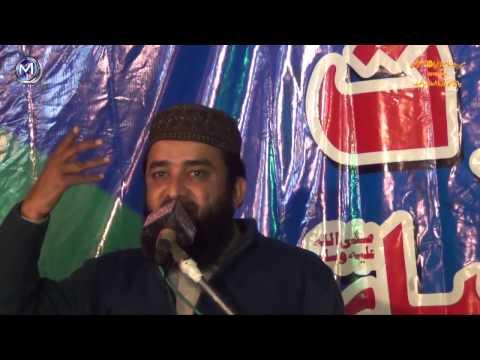Best of Qazi Mutiullah Naqabat in Sialkot Mehfil e Hamd o Naat | نقابت ، قاضی مطیع اللہ سعیدی