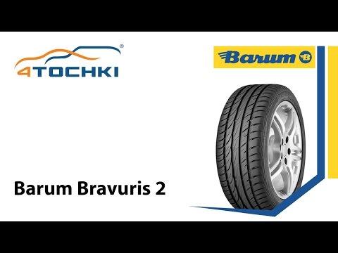 Обзорный ролик о шине Barum Bravuris 2