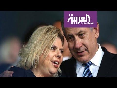 زوجة نتنياهو تواجه تهم فساد هي الأخرى!  - نشر قبل 47 دقيقة