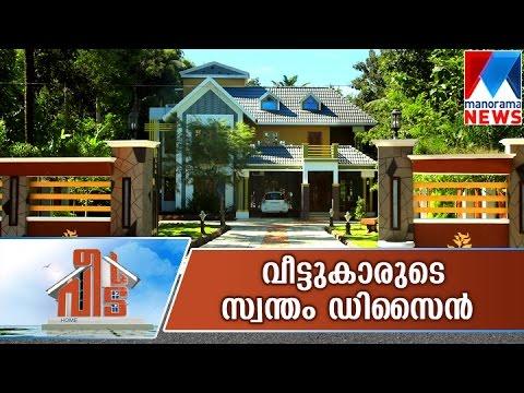 Families own Design | Manorama News | Veedu | Lailas Wood House | Varkala