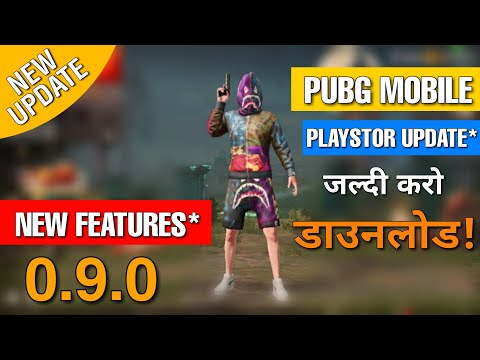 PUBG MOBILE: New Update 0.9.0 Finaly comes on Playstor, Pubg 0.9.0 Best Features | gamexpro