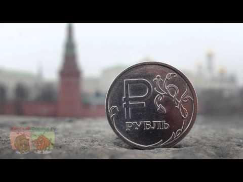 Свежий прогноз курса доллара апрель 2016 года