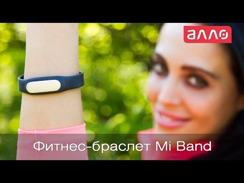 Видео-обзор фитнес-браслета Xiaomi Mi Band
