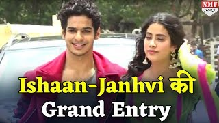 Janhvi Kapoor - Ishaan Khattar Grand Entry At Dhadak Trailer Launch