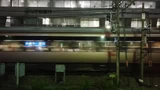 【ジョイント音】小田急ロマンスカー30000形EXE通過