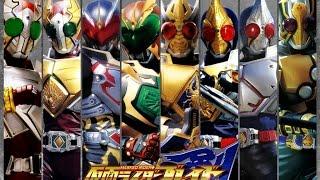 [仮面ライダー剣(ブレイド)] 変身音集(セリフつき) Kamen Rider Blade henshin sound