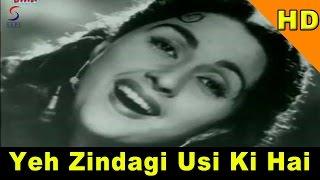 Yeh Zindagi Usi Ki Hai (Happy) | Lata Mangeshkar | Anarkali @ Pradeep Kumar, Bina Rai