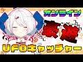 【オンラインクレーンゲーム】ゲーセンで豪遊!!!!!!!!にじさんじ/椎名唯華】 - YouTube
