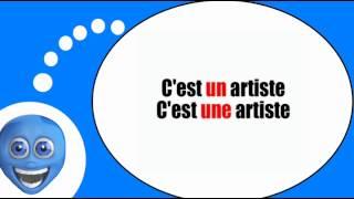 Французского видео урок = Фонетика # ООН UNE