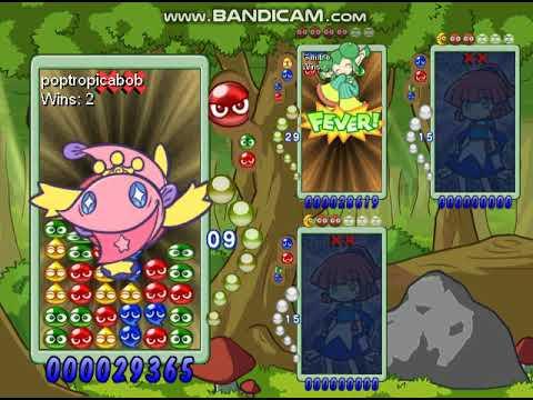 Puyo Puyo VS 2 Ocean Prince Vs Lidelle Fever Battle |
