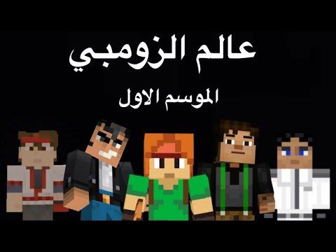 ماين كرافت محمد xd