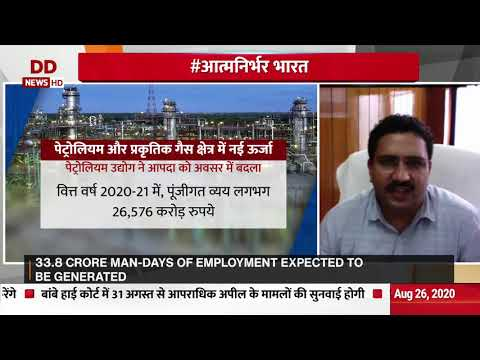 #Aatmanirbahr Bharat: How Oil & Gas sector will pave way for India's economic recovery | 28/8/2020