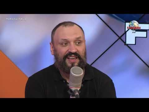 Утренний эфир. Владимир Скворцов