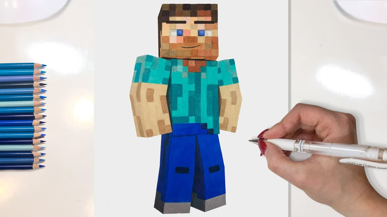 Drawing Minecraft Animated Isabel Giannuzzi Art And Drawings