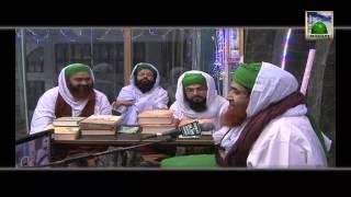 Madani Muzakra Clip - Masjid Me Music Ki Ringtone (Mobile)