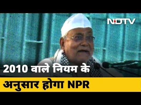 Nitish Kumar का