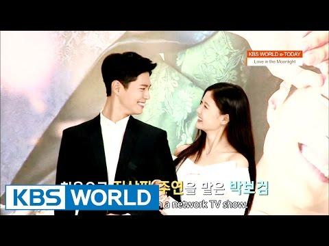KBS WORLD e-TODAY [ENG/2016.08.23]