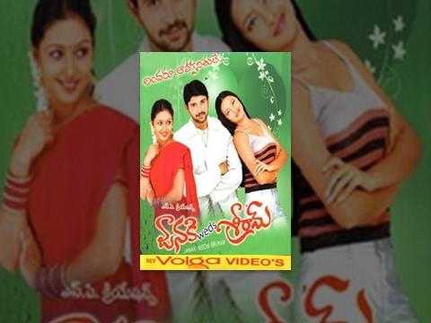 Janaki Weds Sri Ram Full Length Telugu Movie