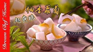 【整壽司】「整壽司」#整壽司,蘿蔔這樣醃真是太...
