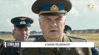 """Почему """"Форсаж"""" вытесняет российские исторические фильмы с широких экранов?"""