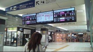 前に逆コースをアップしております。 東武新越谷駅からJR南越谷駅へ、は...