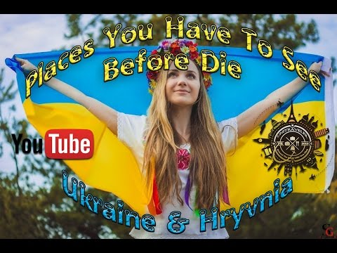 Places You Have To See Before Die: Ukraine & Hryvnia