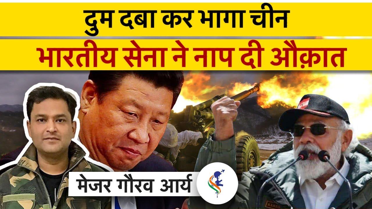 Major Gaurav Arya on Withdrawal of China from Galwan
