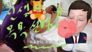 신생아 목욕시키는 방법!  How to make a newborn bath!