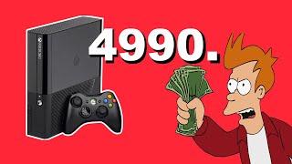 купил Xbox 360 в 2020 году/Стоит ли покупать Xbox 360 в 2020 году/Мои впечатления и отзыв