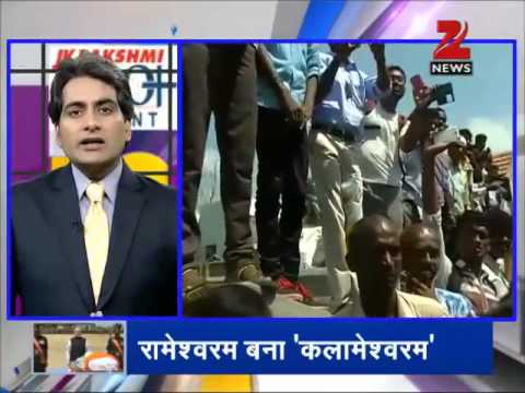 DNA: APJ Abdul Kalam's last journey, India bids a tearful adieu