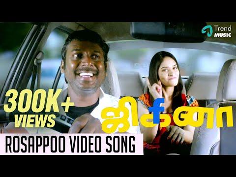 Jigina | New Tamil Movie | Rosappoo | Video Song