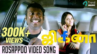 Jigina | New Tamil Movie | Rosappoo | Song