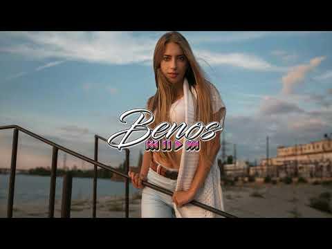 BENOS X Riddla So Excellent (Remix 2018)