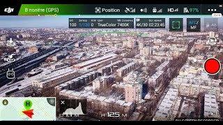 VLOG. DJI GO 4 російською.
