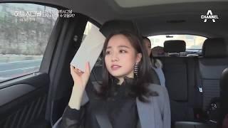 [하트시그널 선공개] (흑역사) 서주원이 시즌1에서 가장 지우고 싶은 장면은? / 채널A 하트시그널 1회