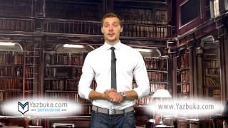 Дистанционное обучение греческому языку