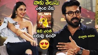 Ramcharan Funny Words about Kiara Advani at Vinaya Vidheya Rama Interview | Life Andhra Tv