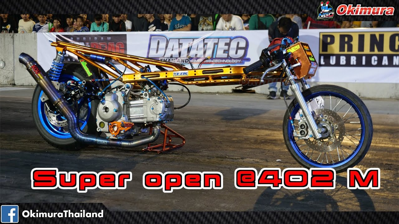 Super open @401M NGO บุรีรัมย์