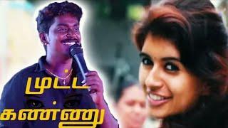 Mutta Kannu Dj Mix | Gana Sudhakar |  #VINOTHVIJAY_Cuts